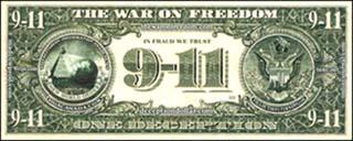 Bush $911 bill (back)